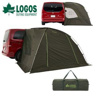 ロゴス LOGOS neos ALカーサイドオーニング-AI タープテント 大型 軽量 簡単 収納袋 アウトドア レジャー 車中泊 キャンプ用品 71805055|elephant