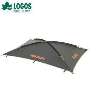 ロゴス LOGOS neos Link Panel・PLR 142×200cm アウトドア タープ 日よけテント サンシェード|elephant
