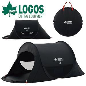 組立一瞬!ロゴス LOGOS Black UV ポップフルシェルター-AG 3〜4人用 ワンタッチテント 日よけテント サンシェード ビーチ アウトドア|elephant