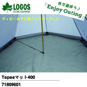 ロゴス LOGOS Tepeeマット400 アウトドア キャンプ テントシート 送料無料|elephant