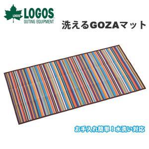 ロゴス LOGOS 洗えるGOZAマット レジャーシート おしゃれ ござ 1畳 アウトドア ピクニック キャンプ用品 71809650|elephant