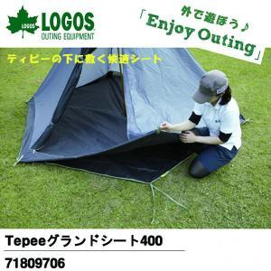 ロゴス LOGOS Tepeeグランドシート400 アウトドア キャンプ テントマット|elephant