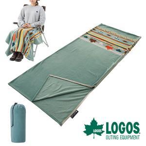 ロゴス LOGOS フリースシュラフ ターコイズナバホ 封筒型 洗える 寝袋 インナー ブランケット...