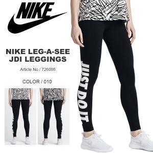 ロングタイツ ナイキ NIKE レディース LEG-A-SE...