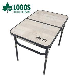 ロゴス LOGOS ROSY ファミリーテーブル 6040 折りたたみ 高さ調節 バーベキュー BB...