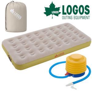 自動で膨らむ!ロゴス LOGOS どこでもオートベッド100 電動 エアベッド シングル 簡易ベッド...