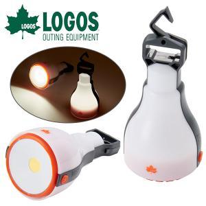 ロゴス LOGOS ROSY くるりんランタン 生活防水 軽量 トーチ LEDライト 電池式 アウト...