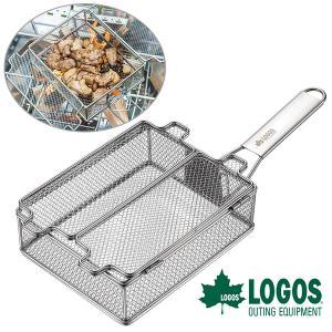 ロゴス LOGOS 炭火もも焼き器 ポップコーン コーヒー 焙煎器 クッカー バーベキュー BBQ ...