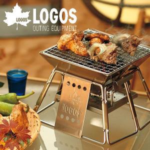 組立一瞬!ロゴス LOGOS ピラミッドグリル・コンパクト BBQ アウトドア 1人用|elephant