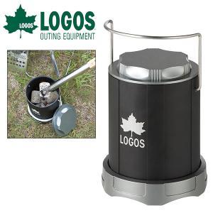 ロゴス LOGOS ポータブル火消し壷 アウトドア BBQ バーベキュー キャンプ 81063128