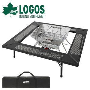 LOGOS(ロゴス)アイアン囲炉裏テーブル  組み立て1分!丈夫なスチール製天板に無数の穴を開け、強...