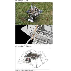 組立10秒!ロゴス LOGOS the ピラミッドTAKIBI M ゴトク付き 焚き火台 アウトドア キャンプ バーベキュー BBQ 81064163 送料無料|elephant|04