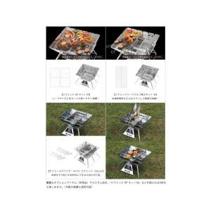 組立10秒!ロゴス LOGOS the ピラミッドTAKIBI M ゴトク付き 焚き火台 アウトドア キャンプ バーベキュー BBQ 81064163 送料無料|elephant|06