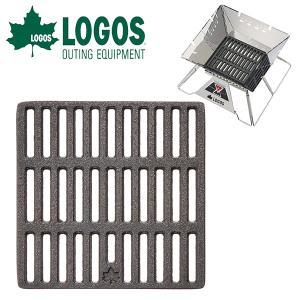 ロゴス LOGOS ピラミッド・アイアンロストル M 焚き火ベース 鋳鉄 網 アウトドア キャンプ ...