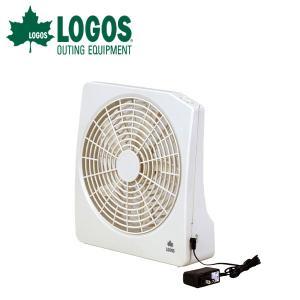 送料無料 ロゴス LOGOS 2電源・どこでも扇風機 AC・電池 サーキュレーター 送風機 アウトドア キャンプ レジャー 野外フェス BBQ 81336702|elephant