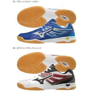 卓球シューズ ミズノ MIZUNO メンズ レディース ウエーブカイザーブルク 5 WAVE KAISERBURG 卓球 シューズ 靴 新作 得割20 送料無料|elephant|03