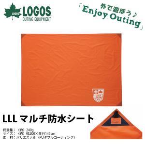 ロゴス LOGOS LLL マルチ防水シート 防災グッズ ロゴスライフライン アウトドア キャンプ|elephant