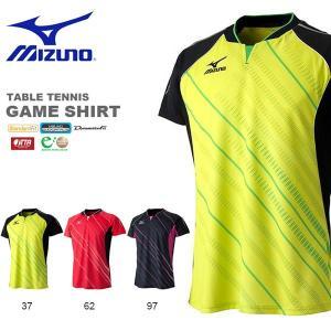 半袖 Tシャツ ミズノ MIZUNO メンズ レディース ゲームシャツ 卓球 ウェア ゲームウエア 得割20 送料無料 elephant