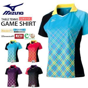 半袖 ミズノ MIZUNO 卓球 ゲームシャツ レディース スポーツウェア クラブ 部活 試合 合宿 ユニフォーム 得割20