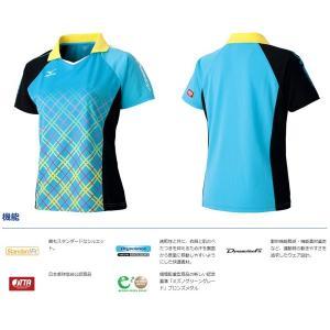半袖 ミズノ MIZUNO 卓球 ゲームシャツ...の詳細画像2