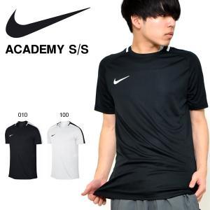 半袖 Tシャツ ナイキ NIKE メンズ ACADEMY S/S トップ サッカー フットボール フ...