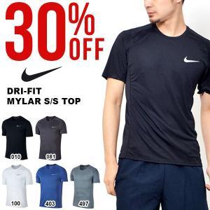 30%off 半袖 Tシャツ ナイキ NIKE メンズ ドライフィット マイラー ショートスリーブ トップ トレーニングシャツ ランニングシャツ 833592