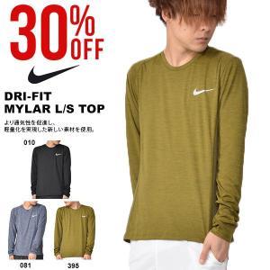 長袖 Tシャツ ナイキ NIKE メンズ DRI-FIT マイラー L/S トップ トレーニングシャツ ランニングシャツ スポーツウェア 833594 2018冬新色 25%OFF