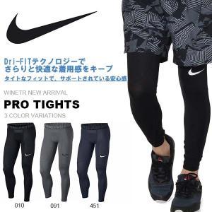 ロングタイツ ナイキ NIKE PRO ナイキプロ タイツ メンズ スパッツ レギンス スポーツタイツ アンダーウェア 25%OFF|elephant