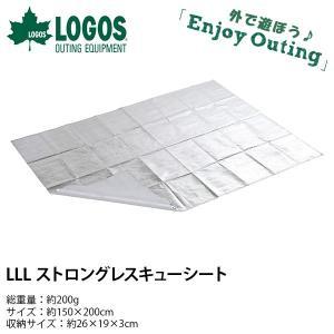 ロゴス LOGOS LLL ストロングレスキューシート リバーシブル 防災グッズ ロゴスライフライン|elephant