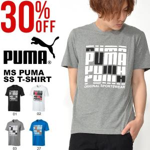 30%OFF 半袖 Tシャツ プーマ PUMA メンズ MS PUMA SS Tシャツ トレーニング ランニング ジョギング フィットネス ジム 2019春新作 843749|elephant