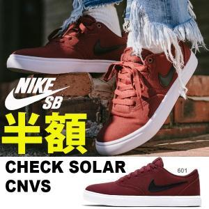 ナイキ/半額祭/開催中/50%off スニーカー ナイキ エスビー NIKE SB チェック ソーラー キャンバス メンズ シューズ 靴 ローカット CHECK SOLAR 843896