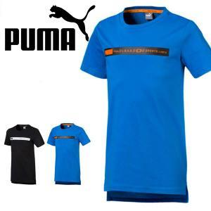 キッズ 半袖 Tシャツ プーマ PUMA ACTIVE SS アドバンス Tシャツ ジュニア 子供 男の子 女の子 ロゴ プリント 子供服 2019春新作 20%OFF 843963|elephant