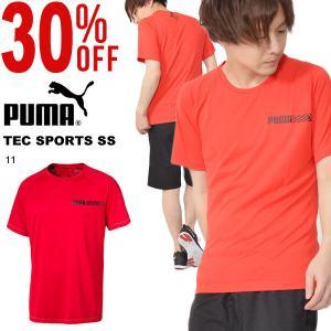 半袖 Tシャツ プーマ PUMA メンズ TEC SPORTS SS Tシャツ スポーツウェア トレーニング ランニング ジョギング ジム 2019春新作 20%OFF 844150|elephant