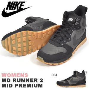 得割40 スニーカー ナイキ NIKE レディース MD RUNNER ミッドランナー 2 ミッド プレミアム シューズ 靴 ミッドカット 845059|elephant