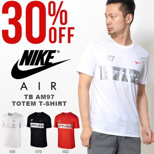 30%off 半袖 Tシャツ ナイキ NIKE TB AM97 トーテム TEE シャツ ロゴ プリント エアマックス 半袖Tシャツ ナイキエア マックス AIR MAX 2017夏新作|elephant