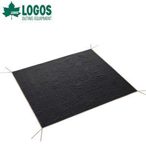 ロゴス LOGOS ぴったりグランドシート200 インナーシート アウトドア キャンプ|elephant
