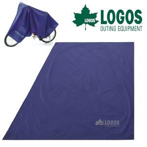 ロゴス LOGOS 防水マルチシート 200×145cm 防災グッズ アウトドア キャンプ|elephant