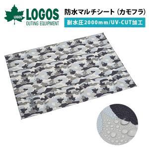 ロゴス LOGOS 防水マルチシート カモフラ 185×145cm 大判 レジャーシート ポンチョ 補助タープ アウトドア 85001002|elephant