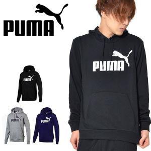 プルオーバー パーカー プーマ PUMA メンズ ESS ロゴ フーディ スウェット トレーナー ト...