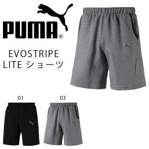 ショートパンツ プーマ PUMA メンズ EVOSTRIPE LITE エヴォストライプ ライト ショーツ パンツ 短パン ハーフパンツ 2018春夏新作 得割20|elephant