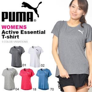 30%OFF 半袖Tシャツ プーマ PUMA レディース アクティブエッセンシャル Tシャツ スポーツウェア ランニング 2018春夏新色