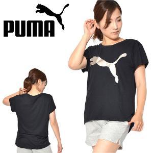 PUMA(プーマ)アーバンスポーツ ロゴTシャツ 婦人・女性用  吸水速乾機能のドライセルにより着用...