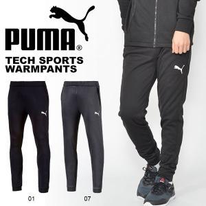 30%OFF プーマ PUMA メンズ TECH SPORTS WARM パンツ スウェットパンツ ロングパンツ トレーニング ジム ロング パンツ 2018秋新作 853904|elephant