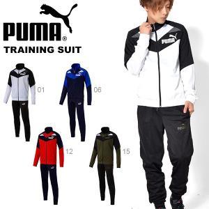 ジャージ 上下セット プーマ PUMA メンズ トレーニングスーツ 上下組み ジャケット ロングパンツ トレーニングウェア 2018秋新作 20%OFF 送料無料 853936