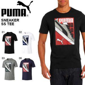 半袖 Tシャツ プーマ PUMA メンズ スニーカー SS TEE シャツ ロゴ ビッグロゴ グラフィック プリント スポーツウェア 854075 2019夏新作 得割20 elephant