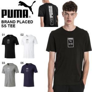 半袖 Tシャツ プーマ PUMA メンズ ブランドプレイスド SS TEE シャツ ロゴ ビッグロゴ プリント バックプリント スポーツウェア 854075 2019夏新作 得割20 elephant