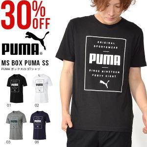 30%OFF 半袖 Tシャツ プーマ PUMA メンズ MS BOX PUMA SS Tシャツ トレーニング ランニング ジョギング フィットネス ジム 2019春新作 854076|elephant