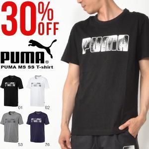 30%OFF 半袖 Tシャツ プーマ PUMA メンズ MS SS Tシャツ トレーニング ランニング ジョギング フィットネス ジム 2019春新作 854662|elephant