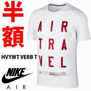 ナイキ/半額祭/開催中/50%off 半袖 Tシャツ NIKE AIR ナイキ エア HウェイトVERB Tシャツ メンズ|elephant