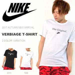 半袖 Tシャツ ナイキ NIKE メンズ CNCPT VERBIAGE TEE シャツ ロゴ プリント 半袖Tシャツ 得割20 elephant